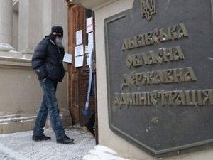 Львовская ОГА, происшествия, криминал, минирование, взрывчатка, ЧП, Украина