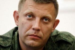новости украины, юго-восток украины, новости донецка, ситуация в украине, александр захарченко