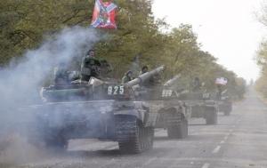коминтерново, мариуполь, донбасс, восток украины, ато, днр, армия украины