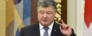 энергоэффективность, поммощь Германии Украине, Петр Порошенко