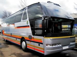 Мариуполь, Ростов, Россия, автобусы, рейсы, движение
