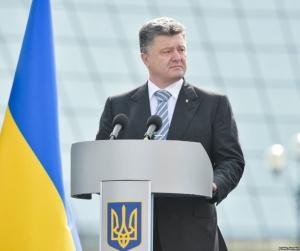 прошенко, украина, кемль, россия, восток украины, кризис