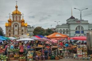 донецк, привокзальная площадь, днр, донбасс, рынок, соцсети, фото