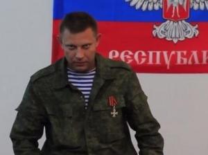 украина, сша, днр, захарченко, донбасс, минск, видео
