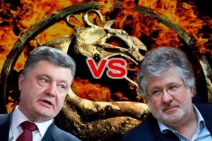 порошенко, коломойский, корбан, чернигов, политика, блок петра порошенко