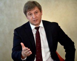 Данилюк, Богдан, СНБО, ОП, Отставка, Увольнение, Президент, Зеленский, ПриватБанк