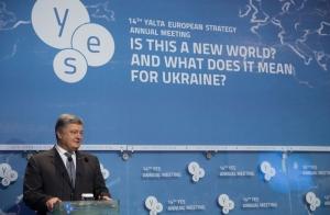 Порошенко, Украина, политика, общество, ес, россия, реформы