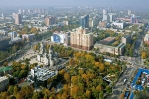 донецк, мэрия донецка, происшествия, юго-восток украины, общество, 15 июля