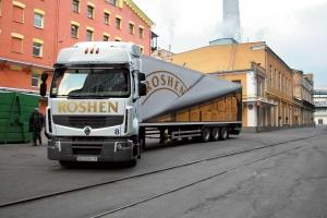 Roshen, рошен, липецкая фабрика, имущество, арест