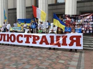 люстрация, Администрация Президента, Украина, власть, Киев, Порошенко