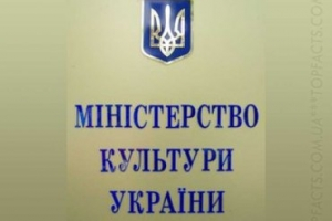 минкульт, белый, список, актеры, россии, макаревич, жванецкий, шевчук, гафт, басилашвили