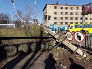 ВСУ, новости Украины, Донбасс, Краматорск, авария, АТО, константиновка