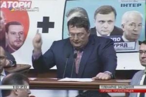 верховная рада, политика, общество, киев, новости украины, геращенко, тимошенко, пушков
