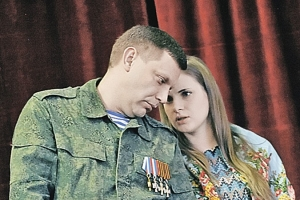 Видео русский диалог любовница