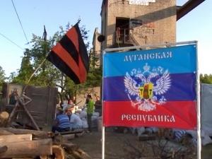 партизаны, патриоты, лнр, луганск, должанск, террористы, боевики, армия россии, путин, листовки, фото, кадры, день шахтера, день независимости, донбасс, новости украины