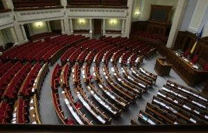 народный фронт, петренко, новости украины, политика, парламентские выборы, верховная рада