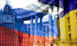 МИД России, МИД Украины, новости Киева, новости России, происшествия, криминал, общество, политика