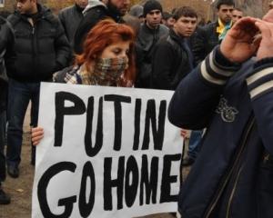 Чехия, Прага, Путин, Украина, акция, поддержка, плакаты, целостность