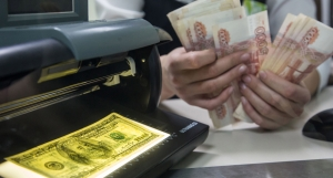 россия, экономика, финансы, кризис, скандал, доллар, рубль