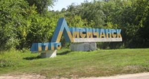"""Лисичанск, """"Лисичанскводоканал"""", чрезвычайная ситуация, долг, электроэнергия"""