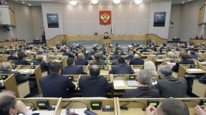 Госдума РФ, Россия, Украина, война в Донбассе, АТО, юго-восток Украины, российские добровольцы, ДНР
