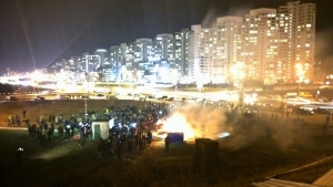 "Украина, Киев, метро Оскорки, активисты, ""Свобода"", постройка, митинг"