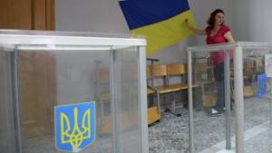 новости Украины, политика, Верховная Рада, выборы в украинский парламент, общество