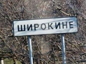 широкино, ато, украина, киев, донбасс, восток, мариуполь, днр, донецк, донецкая рсепублика