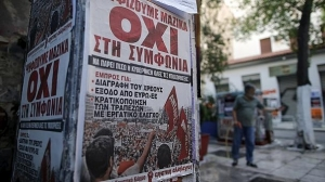 греция, референдум, кредит, долг