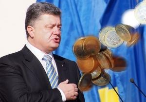 новости Украины, Порошенко, политика