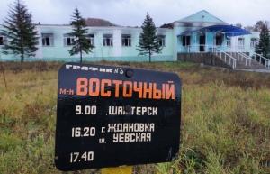 оон, донбасс, армия украины, происшествия, ато, днр, донбасс, новости украины