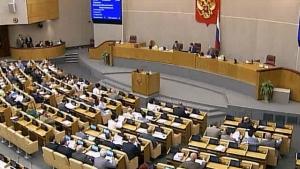 Россия, Дума, политика, амнистия