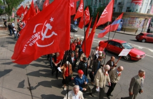 происшествия, новости харькова, новости украины, кпу, площадь свободы, ультрас, новости футбола