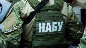 Украина, НКРЭКУ, Вовка, обыски, НАБУ, политика, общество, уголь
