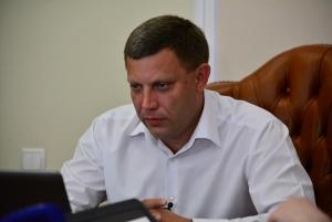 захарченко, днр, политика, общество, донецк, восток украины, школьники