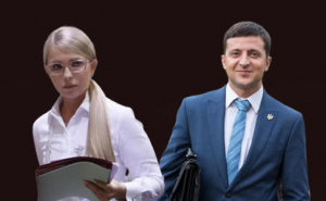 юлия тимошенко, владимир зеленский, премьер-министр украины, верховная рада, новости украины, выборы в украине, выборы в вр