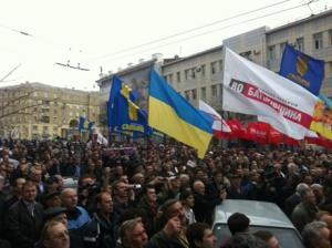 харьков, мэрия харькова, митинг, геннадий кернес, общество, происшествие, новости украины, политика