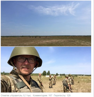 новости украины, новости киева, армия украины, порошенко
