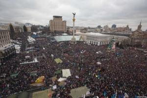 Украина, Евромайдан, социальные нормы, Верховная рада, Небесная сотня