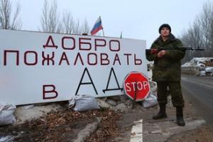 Калашников, Новороссия, ад, Донбасс, Русские земли