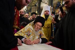 томос, украина, автокефалия, фото, церковь, пцу, религия