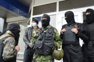 горловка, донецкая область, юго-восток украины, происшествия, ато, днр, армия украины, новости украины, донбасс