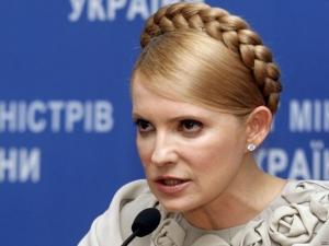 Украина, политика, общество, Тимошенко, Рада, Батькивщина, протокол, нарушение границы, Шегини, Львовская обл