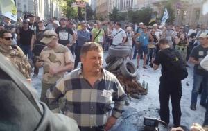 киев, акция протеста, происшествия, мвд, украина, новости, политика, шины, общество, верховная рада, пожар
