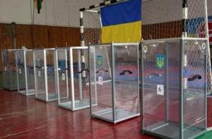 Мариуполь, Красноармейск, выборы