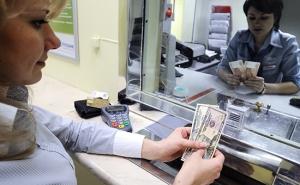 Россия, Центробанк РФ, рубль, курс, валюта, ограничение операций, экономика, бизнес, мировые банки