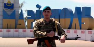 Хочю секса мариуполь украина