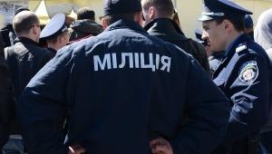 МВД, Шкиряк, милиция, реформы, 2017 год, уволены