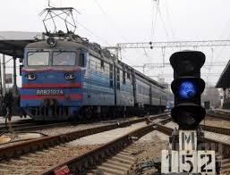 Донецкая область,Юго-восток Украины, происшествия, железная дорога,железнодорожный террор, Иловайск