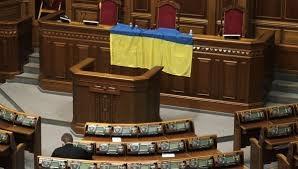 парламентские выборы, новости украины, общество, киев, мвд украины